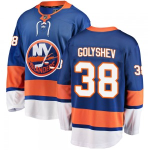 Fanatics Branded Anatoli Golyshev New York Islanders Youth Breakaway Home Jersey - Blue
