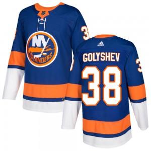 Adidas Anatoli Golyshev New York Islanders Men's Authentic Home Jersey - Royal